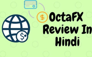 OctaFX review in Hindi.